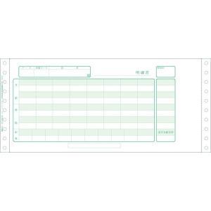 弥生サプライ 給与明細書連続用紙封筒式  連続用紙 500セット (334006)|pcoffice|02