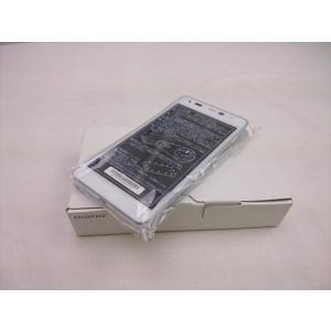 602KC ホワイト /DIGNO G 【SIMロック解除品】、softbank、新品同様、未使用品|pcones