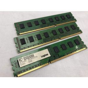(中古) RC-3D2G1066 2GBx3 /バルク|pcones