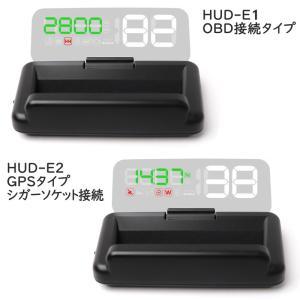 ■対応車種 HUD-E1:OBD接続タイプ 2010年9月以降発売車種(バッテリー12V車のみ) ※...