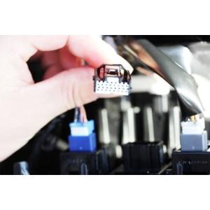 日産 ノートDBA-E12 HE12 E-power  スマートキーでドアミラーを操作可能に!自動格納オートリトラクタ機能 pcparts 05