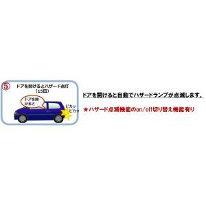 OBD2 車速ロック 車速連動オートドアロック オートハザード オートパワーウィンドウ 6機能搭載 ZVW30 ZVW40 ZVW35 カローラ 等|pcparts|04