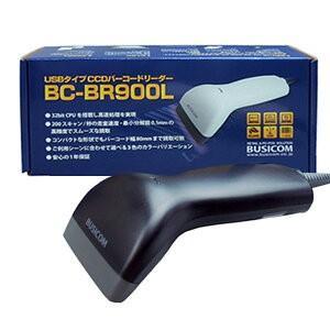 ビジコム CCDバーコードリーダーBC-BR900L USBタイプ(ブラック)1年保証・日本語マニュアルあり|pcpos2