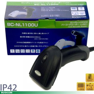ビジコム BC-NL1100U-B ロングレンジCCDバーコードリーダー USB ブラック 液晶読取対応 1年保証 日本語マニュアルあり|pcpos2