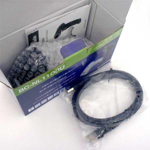 ビジコム BC-NL1100U-B ロングレンジCCDバーコードリーダー USB ブラック 液晶読取対応 1年保証 日本語マニュアルあり|pcpos2|04