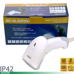 ビジコム BC-NL2200U-W 2次元コードリーダー USB ホワイト 液晶読取対応 1年保証 日本語マニュアルあり|pcpos2