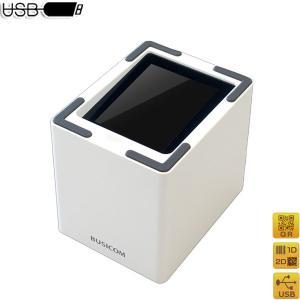 ビジコム BC-NL3000U-W 卓上スマホリーダー eチケット・QRチケット 2次元コード対応 USB ホワイト |pcpos2