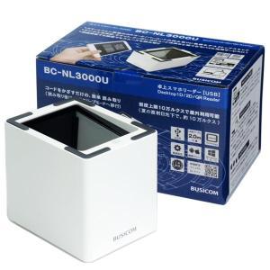 ビジコム BC-NL3000U-W 卓上スマホリーダー eチケット・QRチケット 2次元コード対応 USB ホワイト |pcpos2|03
