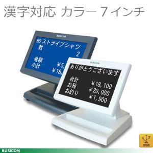 BC-PD6507U-LowSet