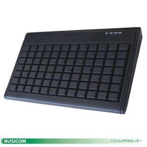 【在庫限り】BUSICOM プログラマブルPOSキーボード 84キー(USB・ブラック)BC-PK084U-B|pcpos2