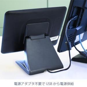 ビジコム10インチTFTタッチパネルモニターBC-SD10T グレア USB接続VESA規格対応 ホワイト(スタンド別売)|pcpos2|04