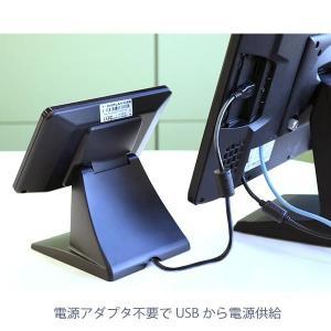 ビジコム BC-SD700F-ST-B 7インチ液晶セカンドモニター USB スタンド型 ブラック|pcpos2|02