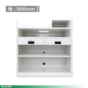 組立不要 国産スチール製 900幅POSカウンター BCT-POS900(受注生産品)|pcpos2