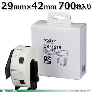 ブラザーDK-1215 DKプレカットラベル 食品表示/検体ラベル(感熱白テープ/黒字)29mm×42mm 700枚入り
