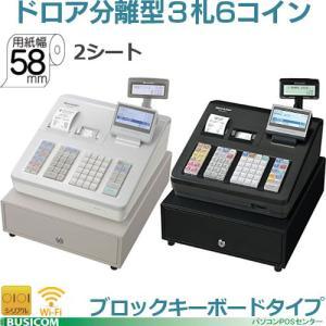 軽減(複数)税率対応 シャープ 2シート多機能電子レジスタ ER-A411 ブロックキーボードタイプ 無線LAN接続対応