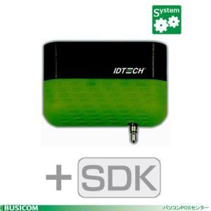 IDTECH 開発ツールセット iOS/Android 対応 2トラック モバイル磁気カードリーダー付(イヤフォンジャック接続)Shuttle 色選択|pcpos2