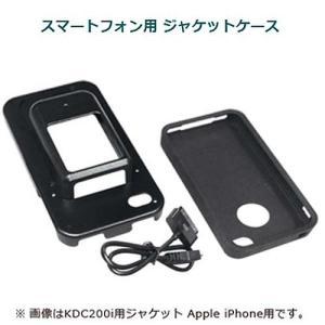 KOAMTAC 小型データコレクタ KDC200・200i専用スマホジャケットケース(iPhoneタイプ別選択)|pcpos2|02