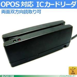 FKsystem MJR-100U-B 両面双方向読み取り磁気カードリーダ(トラックI&II・USB・ブラック)|pcpos2