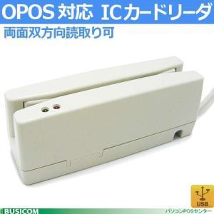 FKsystem  MJR-100U-W 両面双方向読み取り磁気カードリーダ(トラックI&II・USB・ホワイト|pcpos2