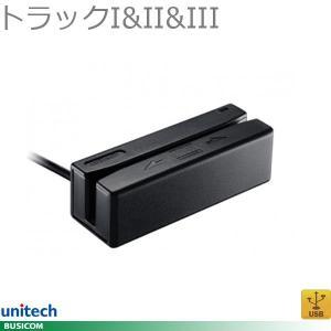 ユニテック MS242-GUCB00-SG 磁気ストライプカードリーダ (トラックI&II&III・USB)|pcpos2