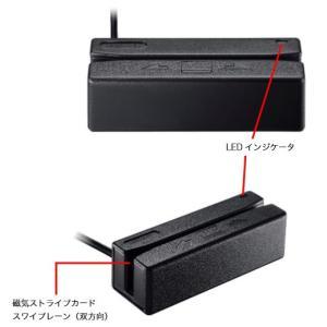 ユニテック MS242-GUCB00-SG 磁気ストライプカードリーダ (トラックI&II&III・USB)|pcpos2|02