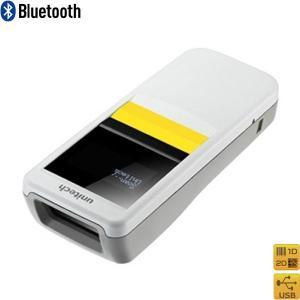 QRコードの照合も可能 MS926-UUBB00-SG Bluetooth(USB) 2Dワイヤレスバーコードスキャナ ユニテック|pcpos2