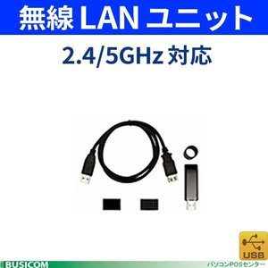 EPSON 無線LANユニット OT-WL05 USBドングルタイプ レシートプリンタTM-m30用|pcpos2