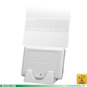 デンソーウェーブ PR-700UDM(N)非接触ICカードリーダライタ(デスクトップ型・USB)|pcpos2