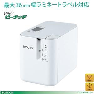 安心の日本正規品 ピータッチPT-P900W 高性能ラベルプリンタ オフィス・医療業界け ブラザー|pcpos2
