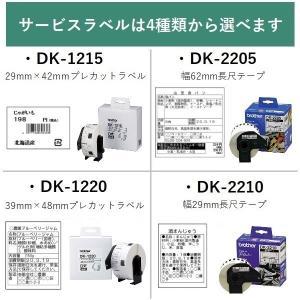 <安心の日本正規品>ブラザーQL-800(USB) ピータッチ感熱ラベルプリンター赤黒2色印刷可|pcpos2|02
