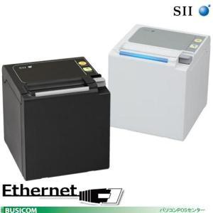 SII/セイコーインスツル RP-E10(上面排紙モデル)サーマルレシートプリンター(イーサネット(有線LAN)接続)本体単品|pcpos2