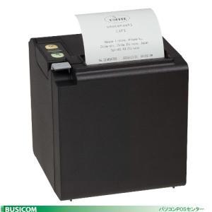 SII/セイコーインスツル RP-E10(上面排紙モデル)サーマルレシートプリンター(イーサネット(有線LAN)接続)本体単品|pcpos2|02
