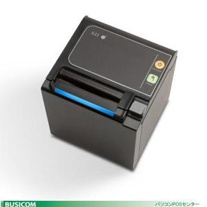 SII/セイコーインスツル RP-E10(上面排紙モデル)サーマルレシートプリンター(イーサネット(有線LAN)接続)本体単品|pcpos2|03