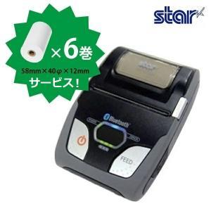 レジロール6巻付き スター精密 SM-S210i2-DB40-JP iOS対応モバイルレシートプリンター(58mm・カードリーダなし)|pcpos2