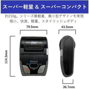 レジロール6巻付き スター精密 SM-S210i2-DB40-JP iOS対応モバイルレシートプリンター(58mm・カードリーダなし)|pcpos2|03