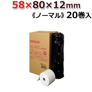 58×80×12 ノーマル 20巻 58mm幅サーマルロール紙(感熱レジロール) 1巻108円(税抜) 三菱製紙・日本製 ST588012-20K|pcpos2