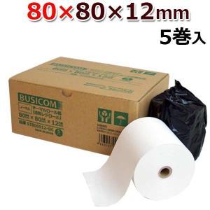 ノーマル80×80×12 5巻 80mm幅サーマルロール紙(汎用感熱レジロール)三菱製紙・日本製  1巻/160円(税抜) ST808012-5K ビジコム|pcpos2