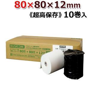 超高保存/PD160R 80×80×12 10巻 80mm幅サーマルロール(感熱レジロール)王子製紙・日本製 1巻/300円税抜 ST808012EX-10N ビジコム|pcpos2