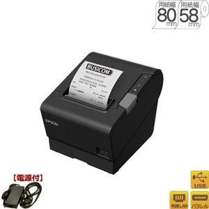 EPSON TM886P013Bサーマルレシートプリンタ(パラレル/USB/有線LAN)黒/58・80mm幅対応 pcpos2