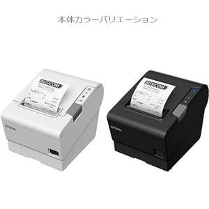 EPSON TM886P013Bサーマルレシートプリンタ(パラレル/USB/有線LAN)黒/58・80mm幅対応 pcpos2 03