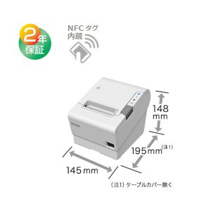 EPSON TM886P013Bサーマルレシートプリンタ(パラレル/USB/有線LAN)黒/58・80mm幅対応 pcpos2 04