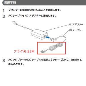 EPSON TM886P013Bサーマルレシートプリンタ(パラレル/USB/有線LAN)黒/58・80mm幅対応 pcpos2 05