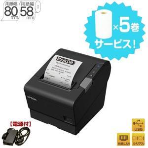 EPSON TM886S011Bサーマルレシートプリンタ(シリアル/USB/有線LAN)黒/58・80mm幅対応|pcpos2