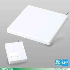 デンソーウェーブ UR20-MR-01 RFIDテーブルスキャナ(アンテナ1台・RS-232C)|pcpos2