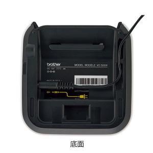 感熱ラベルプリンターVC-500W USB/無線LAN対応 P-touch Color ブラザーbrother pcpos2 04