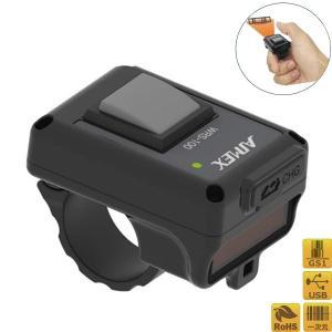 アイメックス WRS-100 超軽量・小型 ウェアラブル リングスキャナ Bluetooth 4.2(BLE) pcpos2