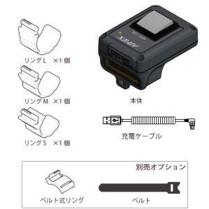 アイメックス WRS-100 超軽量・小型 ウェアラブル リングスキャナ Bluetooth 4.2(BLE) pcpos2 03
