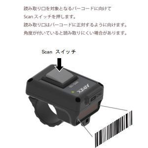 アイメックス WRS-100 超軽量・小型 ウェアラブル リングスキャナ Bluetooth 4.2(BLE) pcpos2 05