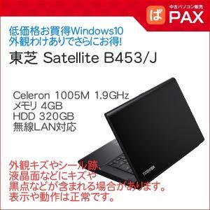 ■商品区分  中古品  ■品名/型番 dynabook Satellite B453/J / PB4...