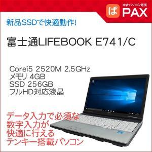 ■商品区分  中古品  ■品名/型番 LIFEBOOK E741/C / FMVNE4N1E  ■主...